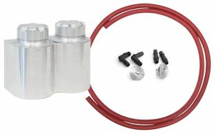 Accessories - Aluminum Double Remote Reservoir Kit Wilwood Master - Image 1
