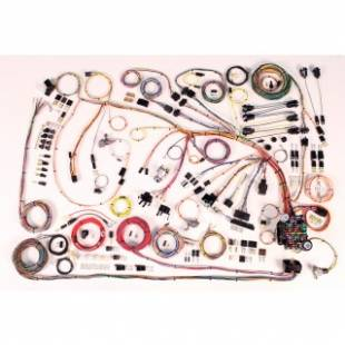 Electrical Components - 1966-68 Chevy Impala - Image 1